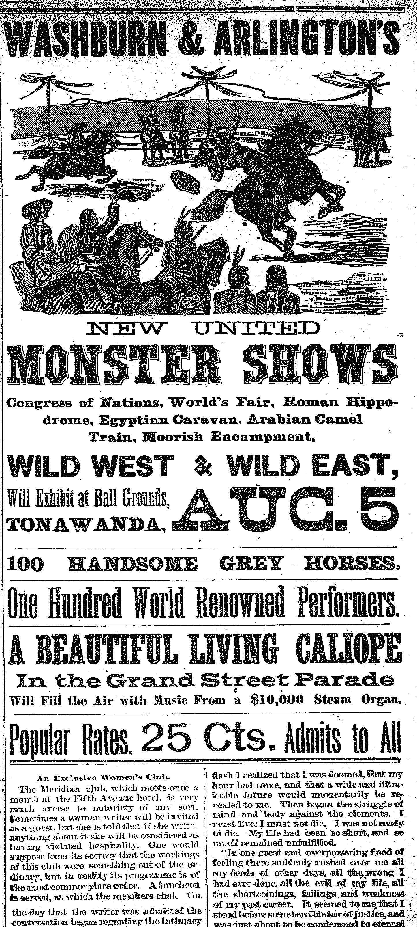 Washburn and Arlingtons Monster Shows, ad (Tonawanda Herald, 1890-07-30).jpg