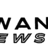 Tonawanda News, low-res logotyoe (1967).jpg